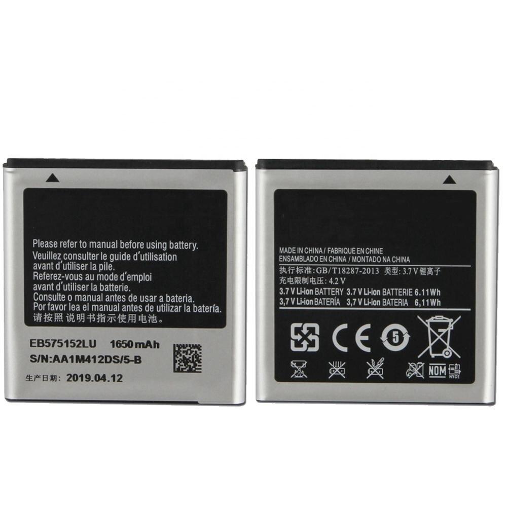 Batería de teléfono de 1650mAh EB575152LU para Samsung Galaxy S, I9000, I9003,...