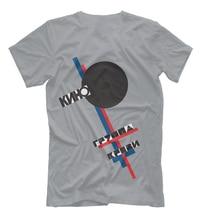 Viktor Tsoi-전설적인 소련 록 그룹 Tshirt Kino Ussr нинццой Tee Breathable Tee Shirt