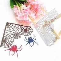 metal cutting die of spider web scrapbooking mold paper diy card postcard handmade craft stencil album handcraft embossing mould