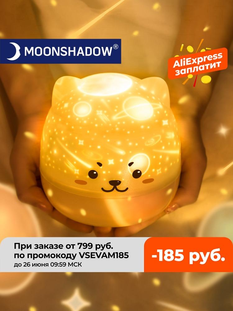 proyector-de-luz-led-de-noche-para-ninos-lampara-de-proyeccion-giratoria-y-giratoria-con-carga-usb-musica-colorida-para-dormitorio-fiesta-moonshadow