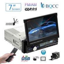 Autoradio Mp5 lecteur MP3   Bluetooth, 7 pouces, HD, 1 Din Touch, Audio stéréo, image inversée Auto, Mirrorlink FM/AM