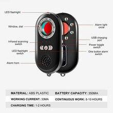 Détecteur de caméra Invisible   Détecteur infrarouge multifonctionnel, dispositif de sécurité, vente en gros