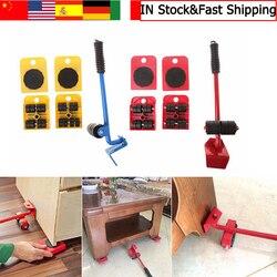 Nova mobília levantador sliders kit profissão pesada móveis rolo mover ferramenta conjunto barra de roda motor dispositivo máximo para 100 kg/220lbs