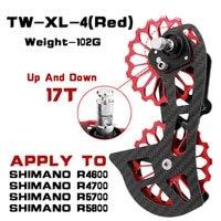 bicycle ceramic bearing full carbon fiber frame ultra light 17t rear derailleur puuley guide wheel for r7000 r8000 r9000 1011s