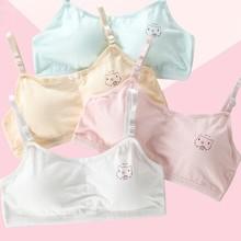 Girls Bra Kids Cotton Training Bra Teens Underwear for Teenagers Lingerie Teenage Girl Underwear Tee