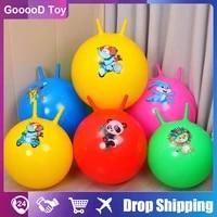 65cm kids space hopper bouncing balls balance exercise educational outdoor sports toys kindergarten jump games ball randomcolor