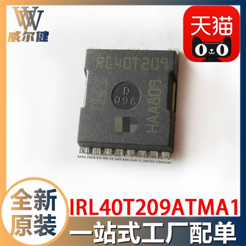 شحن مجاني IRL40T209ATMA1 HSOF-8 MOSFET RL40T209 10 قطعة