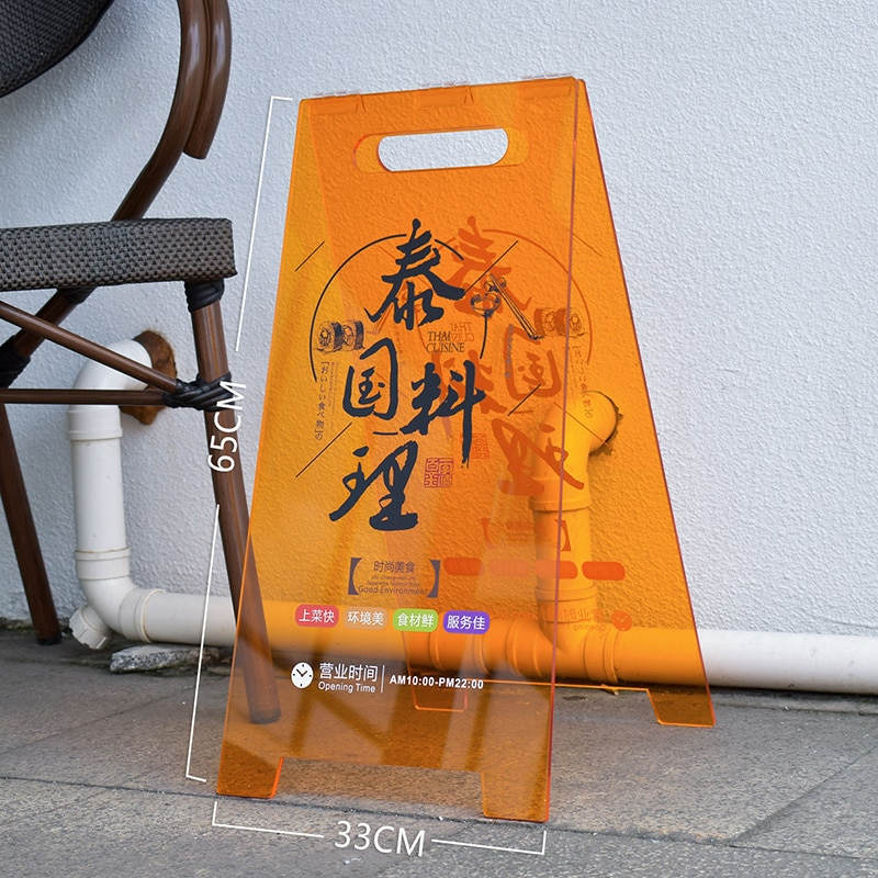 Acrylic Signage Stand Floor Triangle Sign Standing