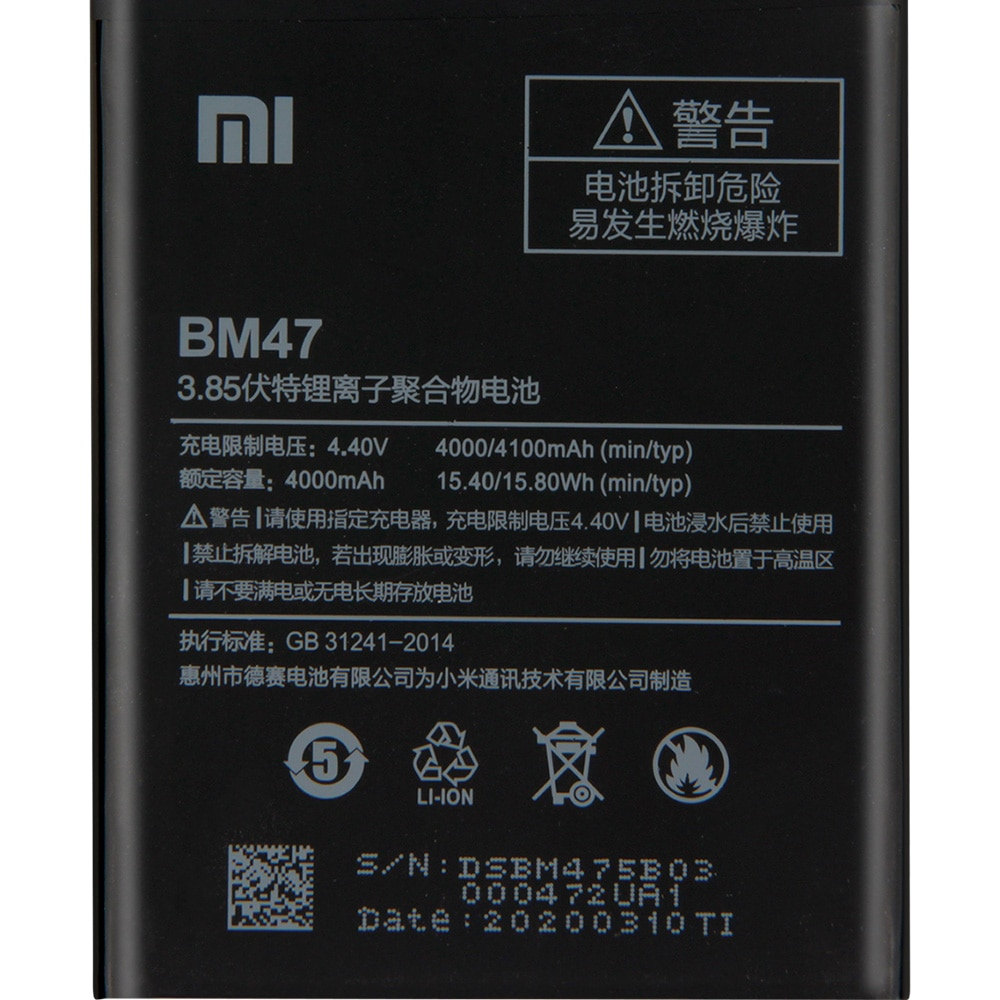 Original Battery BM47 For Xiaomi Redmi 3 3S 3X 4X Redmi3 Pro Redmi Note 4 4X Pro BN41 Xiaomi 9 M9 Mi9 BM3L Mi5s Mi 5S BM36 enlarge
