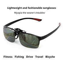 Car Goggles Anti-UVA Polarized Sun Glasses   Driving Night Vision Lens Clip On Sunglasses Unisex Day