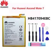 100% Original Battery HB417094EBC For Huawei Ascend Mate 7 Mate7 MT7 MT7-TL00 MT7-L09 MT7-TL10 UL00 CL00 4100mAh Batteries