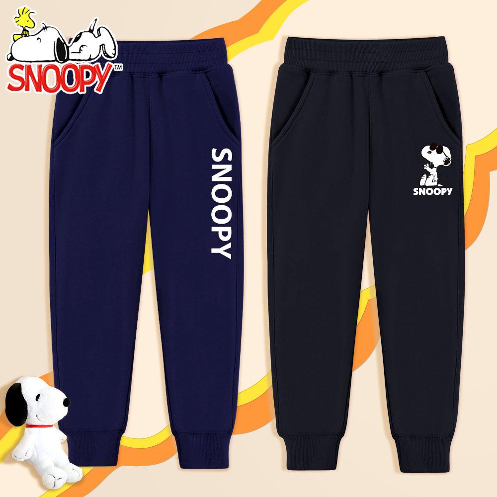 Snoopy Boys' Spring and Autumn Korean Style Big Kids' Sports Fashion Pants enlarge