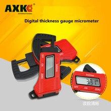 0-12.7มม.วัสดุคาร์บอนไฟเบอร์ Digital Caliper Micrometer Guage สีฟ้า/สีแดง (ไม่รวมแบตเตอรี่)