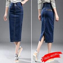 New Denim Skirt Women Plus Size Casual High Waist Denim Skirts Pencil Patchwork Stretch Slim Hip Jean Skirt Long Plus Size