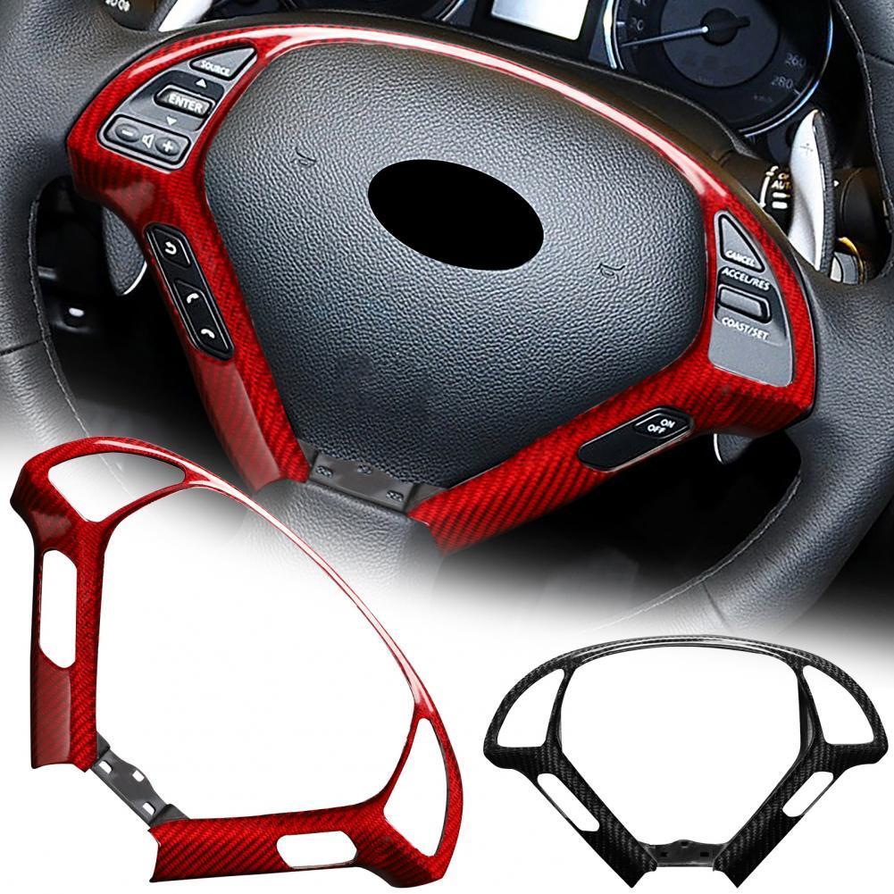 غطاء عجلة القيادة العالمي المضادة للخدش ألياف الكربون موثوقة المقود حامي ل إنفينيتي G25 G37 Q40 2012-2015
