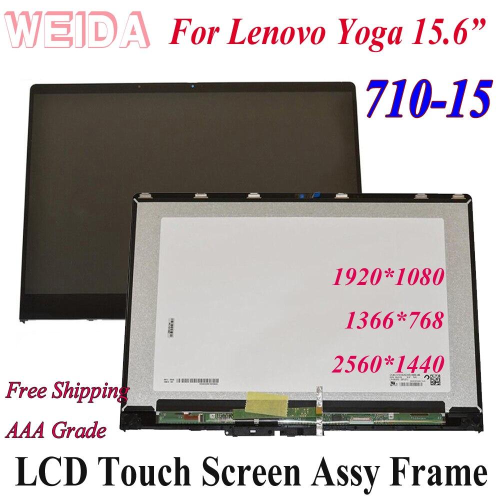 ويدا LCD Replacment 15.6