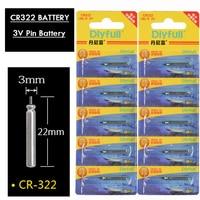 10 шт./лот, батарейки CR322, поплавок, Электрический поплавок, 3 в, ночник, литиевые штырьки, поплавки, Аксессуары для рыбалки, снасти