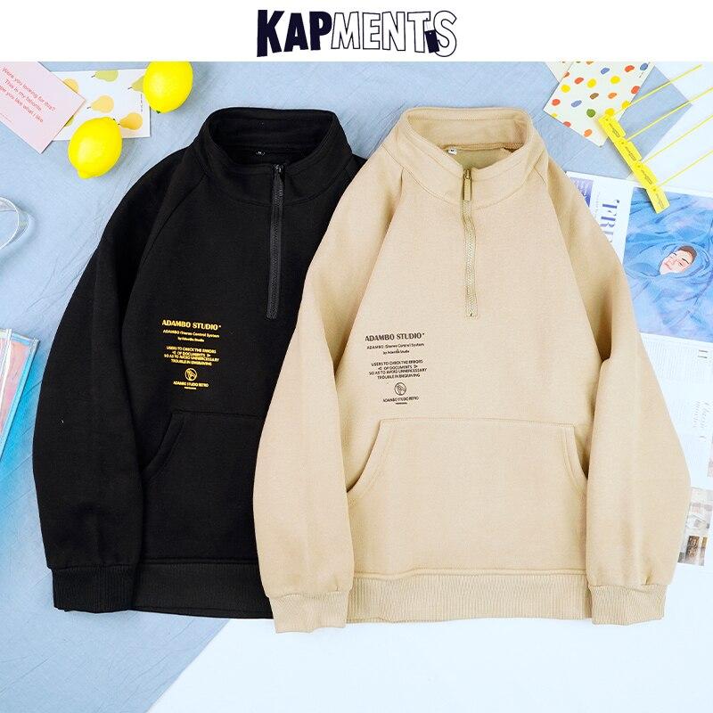 سترة بغطاء للرأس كبيرة الحجم للرجال من KAPMENTS موضة 2021 ملابس شتوية يابانية من الصوف Y2k بلوزات بغطاء للرأس للرجال
