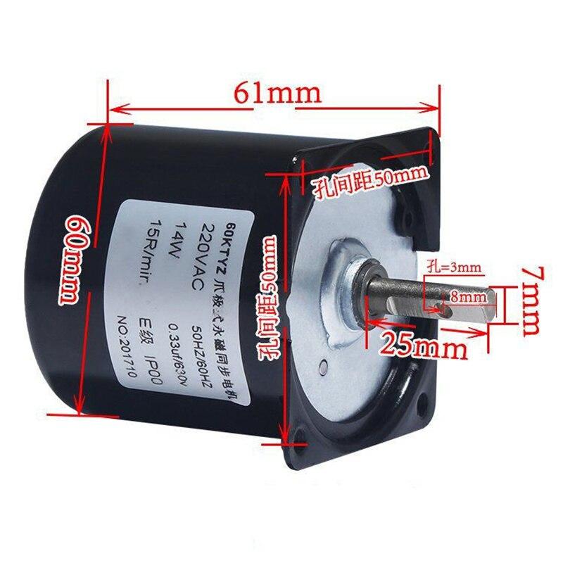 المغناطيس الدائم متزامن موتور 60KTYZ جهاز تخفيض السرعة المحركات AC220V 14 واط يمكن السيطرة عليها انعكاس إيجابي وسلبي E11944