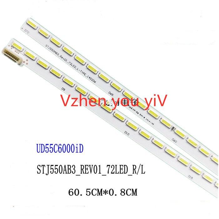 1 زوج/1 قطعة R & 1 قطعة L جديد و مرحبا جودة ل changhk UD55C6000iD STJ550AB3_REV01_72LED_R/L الألومنيوم