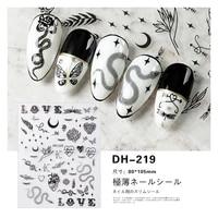 10pcs snake designer luxury brand nail sticker leopard print nail art supplies decorative applique black gold nail slider
