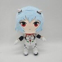 Kawaii Rei Plush Toys Doll Rei Plush Anime Stuffed Plush Toys Christmas Birthday Gift For Kids Child