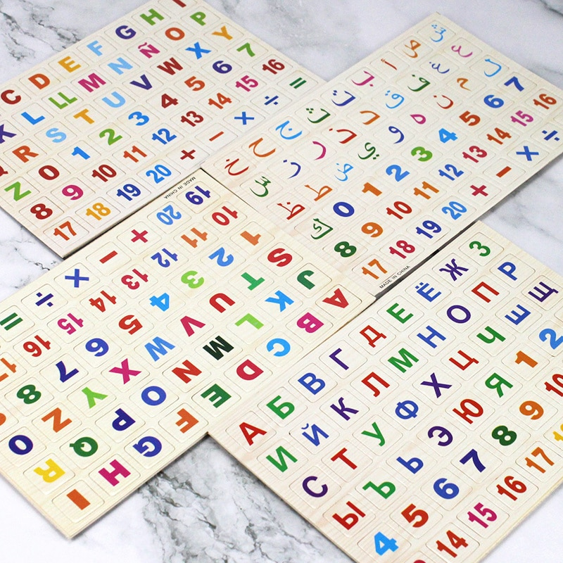 Hot Sale Kids Wooden Magnetic English Puzzle ABC/123 Math Baby Montessori Educational Toys for Children Learning Developing Toy