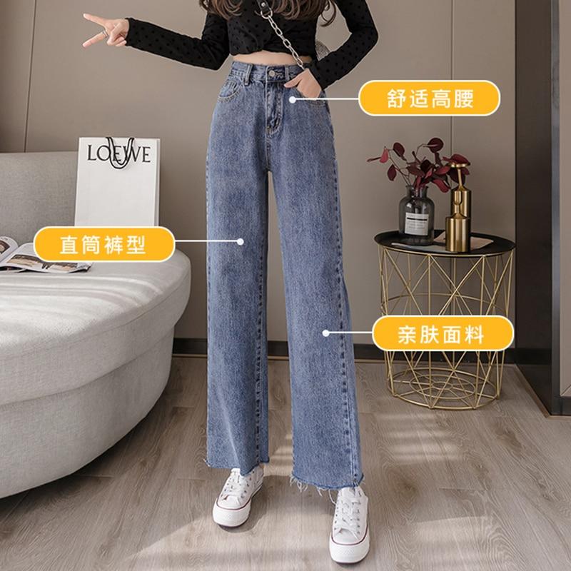 Summer Hyuna Same Style Trendy Wide-Leg Jeans Women's Straight Loose High Waist Western Style Daddy
