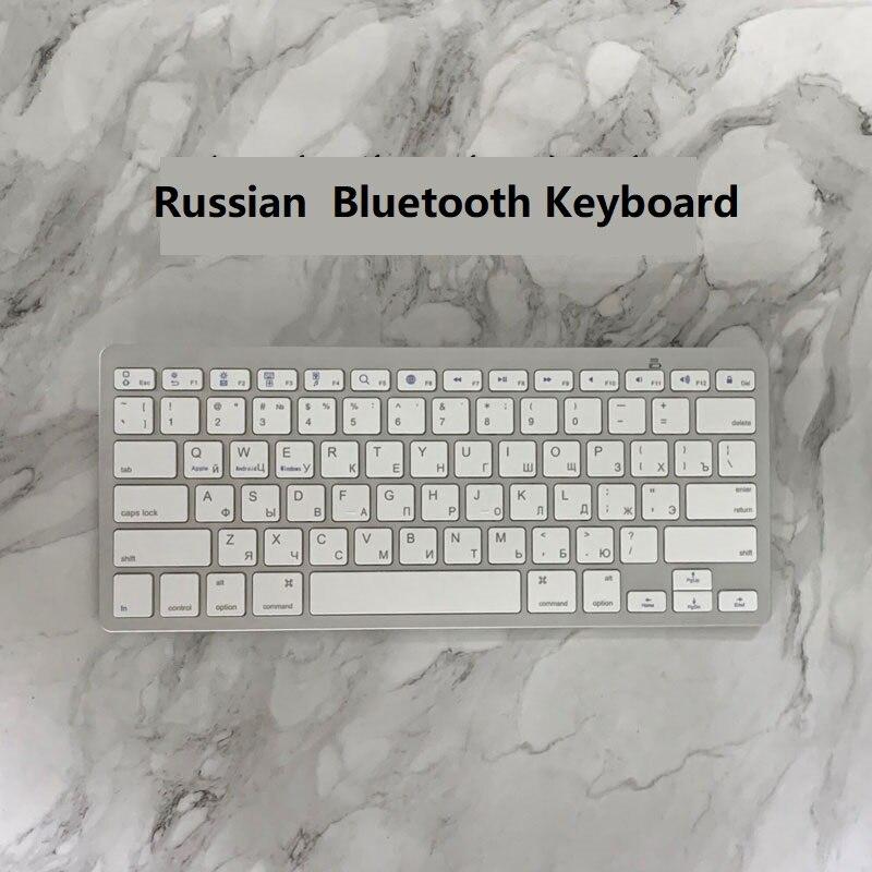Arabic Russian Spanish English Wireless Keyboard Bluetooth Keyboard 78 Keys For IOS Android Tablet Slim Keyboard For iPad PC enlarge