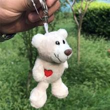 5 шт брелок Белый медведь кулон плюшевый брелок, держатель для ключей кукла подарок бесплатная доставка