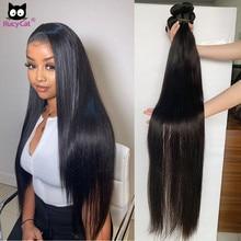 Straight Bundles 32 34 36 38 40 Inch 100% Human Hair Bundles Rucycat 30 Inch Bundles Remy Brazilian