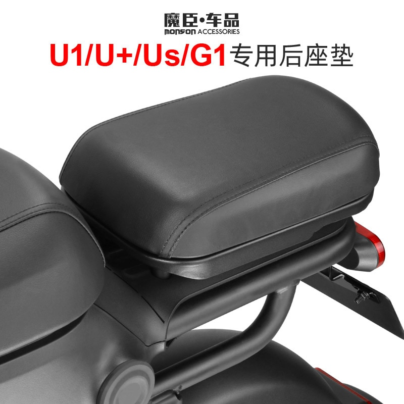 Rear Seat With Bracket Apply For Niu U Series