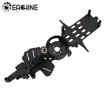 Eachine E160 RC Helicopter Spare Parts Main Frame