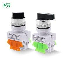 LAY37-interrupteur rotatif, 2/3 positions, 1NO/1NC et 2NO, commutateur rotatif, verrouillage DPST, 660V Ui 10A Ith, 22mm