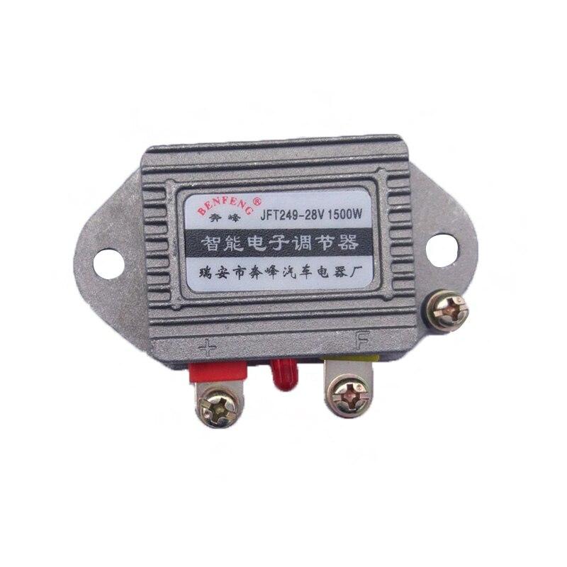 AZGIANT автомобильный регулятор напряжения, генератор, выпрямитель, автомобильные генераторы, Электронные регуляторы 14 в/12 В/24 В 28В 1500 Вт