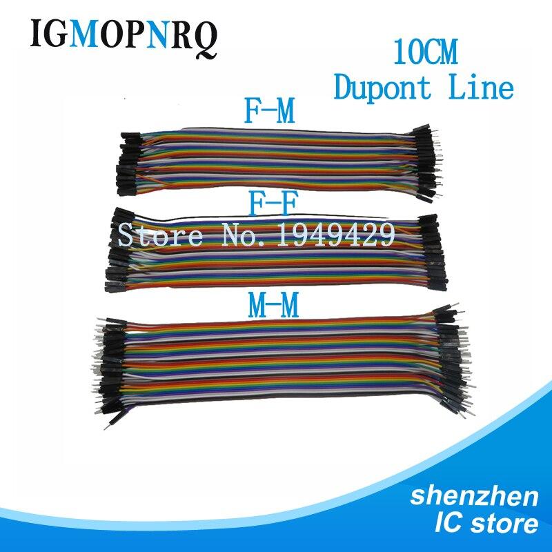 Dupont line 120 шт 10 см 20 см папа-папа + папа-ма