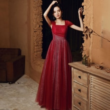 Evening Dress Square Collar Short Sleeves Elegant Burgundy A-Line Floor-Length Simple Beads Lace Up