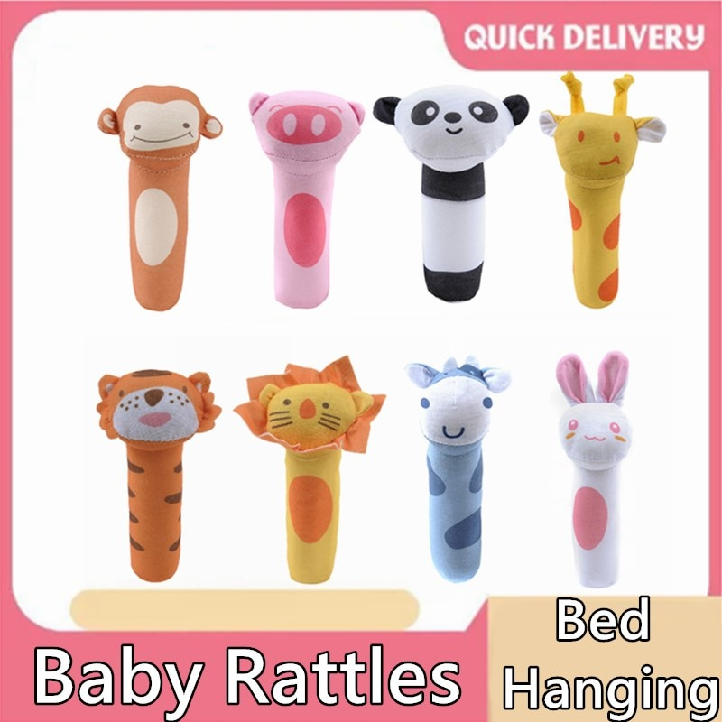 0-12 Months Baby Rattles BB Sticks Soft Cow Plush Doll Crib Bed Hanging Hand Catches Animal Toy Doll