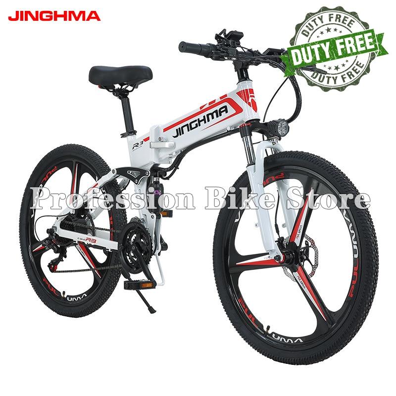 JINGHMA R3b 800 واط 48 فولت 12.8AH الكبار دراجة كهربائية 26 بوصة عجلة 21 سرعة للطي E-الدراجة الجبلية التنقل دراجة مدينة الطريق Ebike