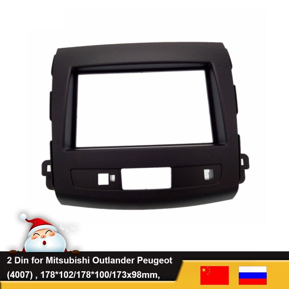 2 Din car radio fascia apto para Mitsubishi Outlander Peugeot (4007) Citroen C-Crosser DVD de DVD panel Dash fascia trim