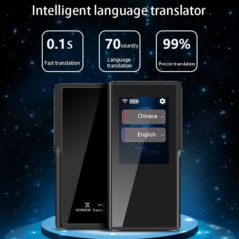 مترجم صوت ذكي 70 لغة, مترجم فوري ثنائي الاتجاه محمول للسفر وتعلم اجتماعات العمل