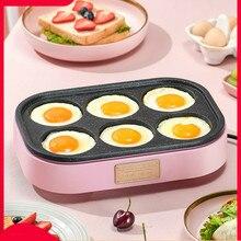 Fried egg burger machine non-stick pan household frying pan breakfast egg dumpling pancake pan mold porous fried egg artifact