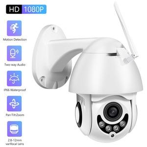 Wireless WiFi PTZ Camera Outdoor 1080P Full HD 5X Optical Zoom Surveillance Camera Support Night Vision,2-Way Audio