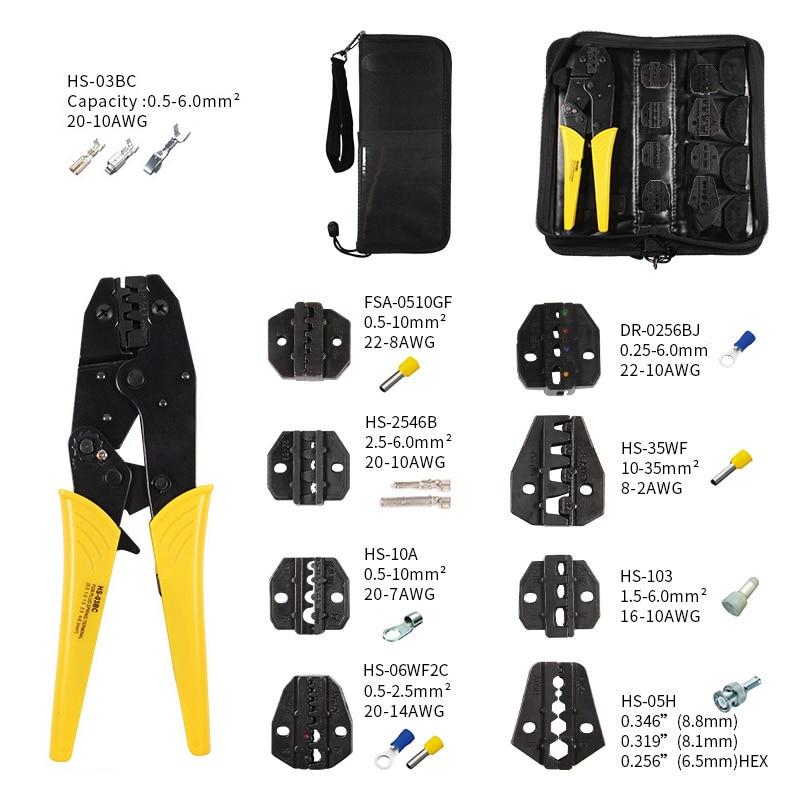 Alicates de prensado HS-03BC 8 mordazas para enchufe/tubo/aislamiento/sin aislamiento/tapa prensadora/kit de terminales de cable coaxial herramientas de abrazadera de 230mm