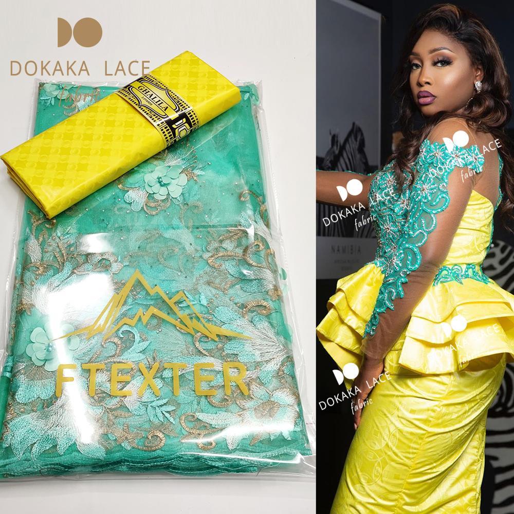 2,5 + 2,5 ярдов базин богатые и кружева для шитья гипюр нигерийский вышитый тюль ткань высшего качества Свадебный Материал