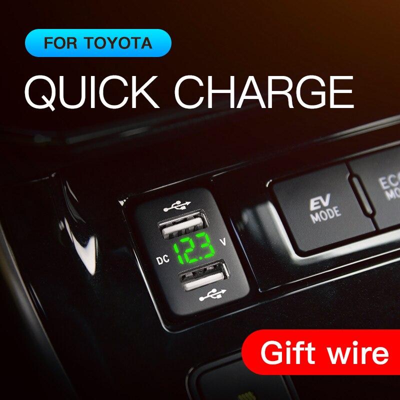 Трендовое автомобильное зарядное устройство 4,2 а с двумя usb-портами, вольтметр 12 В, разъем USB, адаптер для сотового зарядного устройства s, быстрое зарядное устройство с двумя портами USB для Toyota