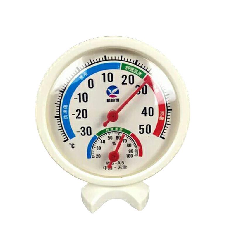 Digital Thermometer Hygrometer LCD Gauge Meter Humidity Mini Stand Stick Needle Outdoor Indoor