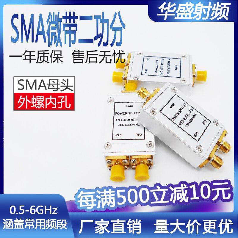 Sma um a dois divisor, wifi, gps dois divisor de potência, divisor de potência rf 500-6000mhz
