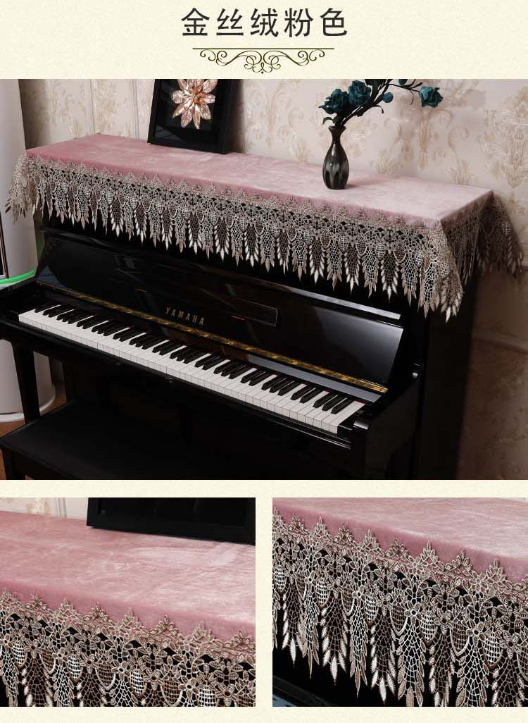 Capa p/ piano