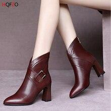 HQFZO; Модные ботильоны для женщин из искусственной кожи с острым носком на высоком каблуке на молнии; пикантные красивые ботинки «Челси»